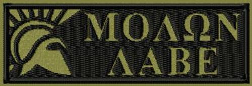Molon Labe Patch Spartan 2x4 Reversed OD