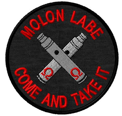 Molon Labe Vaping Ecig Support Patch