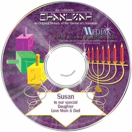 My Chanukah Personalized Kids CD