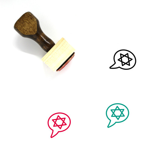 Hebrew Language Wooden Rubber Stamp No. 1
