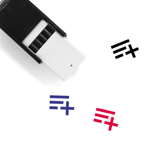 Add To Playlist Self-Inking Rubber Stamp No. 11