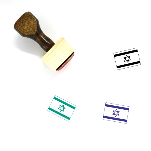 Israel Wooden Rubber Stamp No. 7