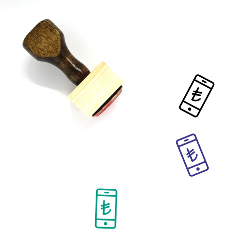 Lira Phone Wooden Rubber Stamp No. 1