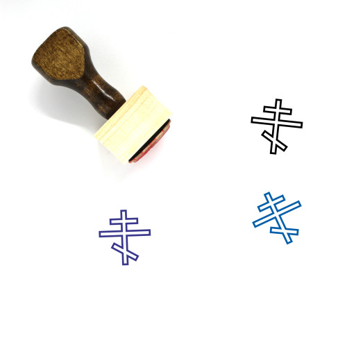Christanity Wooden Rubber Stamp No. 1