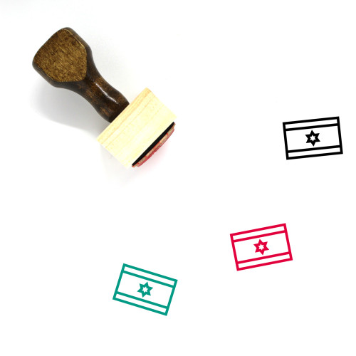 Israel Wooden Rubber Stamp No. 35