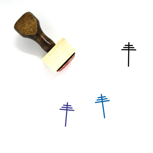 Papal Cross Wooden Rubber Stamp No. 1
