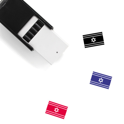 Israel Self-Inking Rubber Stamp No. 39