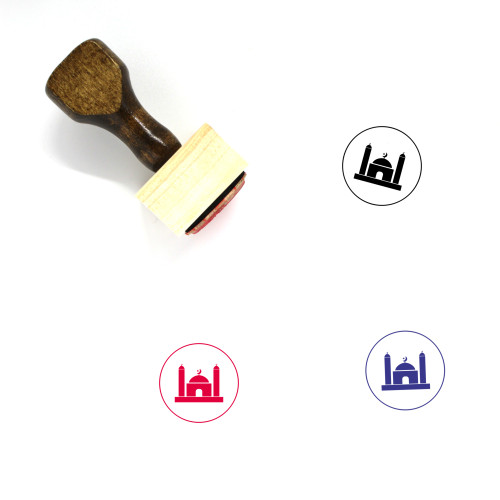 Mosque Wooden Rubber Stamp No. 309