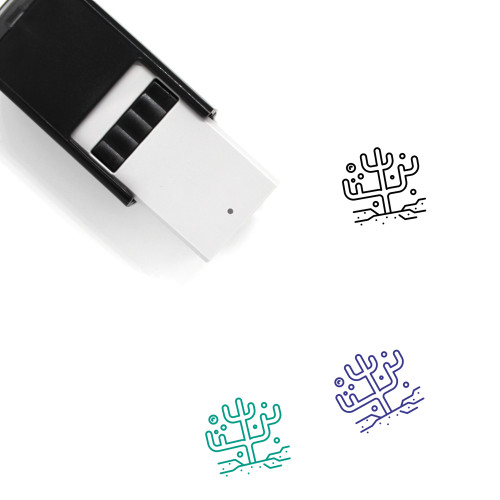 Coral Self-Inking Rubber Stamp No. 9