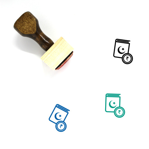 Quran Price Wooden Rubber Stamp No. 4