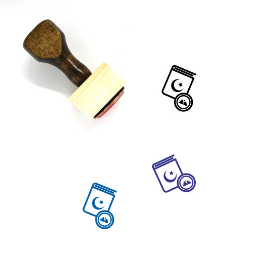 Quran Gallery Wooden Rubber Stamp No. 1