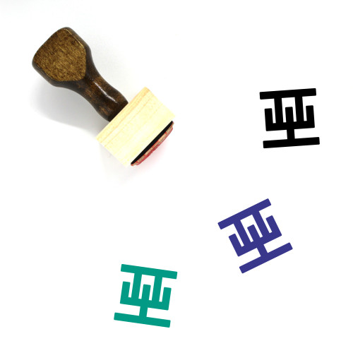 Standard Of Quality Wooden Rubber Stamp No. 4