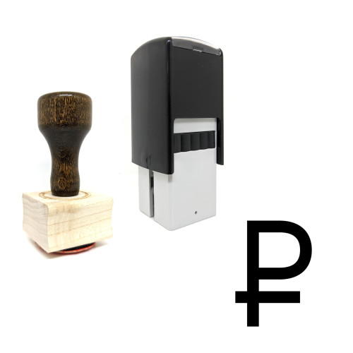 """""""Rouble"""" rubber stamp with 3 sample imprints of the image"""