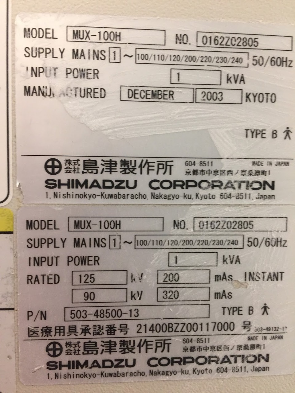 Used Mobile X-Ray System Shimadzu Mobile Art Plus MX-100H