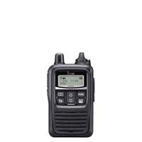 Icom America - Shop For Icom UHF Radios Now | Two Way Direct