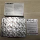 GLANDOKORT manufacturer