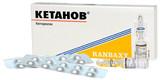 Ketanov ampolues for injection