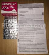 MILDRONATE® (Meldonium) 250-500 mg/cap, 40-60 caps