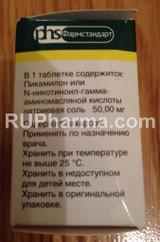 PICAMILON dosage