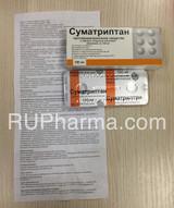 SUMATRIPTAN® (Imitrex, Imigran) 50mg/tab, 2 tabs