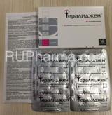 TERALIGEN® (Alimemazine) 5 mg/tab, 50 tabs