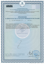 TIMUSAMIN® (Thymus bioregulator) 155 mg/tab, 40 tabs