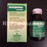 VALERIAN® (Valeriana officinalis, Caprifoliaceae) 25ml
