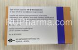 VELAXIN® (Venlafaxine) 150mg/tab, 28 tabs