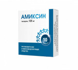 amixin pack