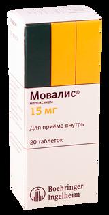 MOVALIS® (Meloxicam) 15 mg/tab, 20 tabs
