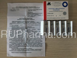ANATOXIN STAPHYLOCOCCUS PURIFIED instructions