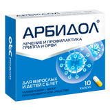 ARBIDOL Umifenovir 100 mg new design