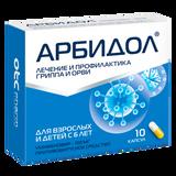 ARBIDOL Umifenovir 100 mg