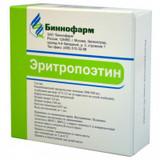 ERYTHROPOIETIN pack