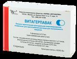 VITAHERPAVAC pack
