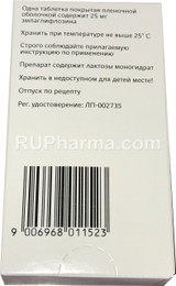 JARDIANCE® (Empagliflozin, Ofev) 10-25 mg/tab, 30 tabs