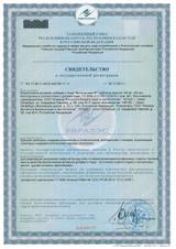 BRONCHALAMIN® (Bronchi bioregulator) 155 mg/tab, 40 tabs