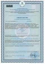 OVARIAMIN certificate