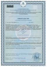 TESTALAMIN certificate