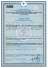 TIRAMIN®, (Thyroid bioregulator) 155 mg/tab, 40 tabs