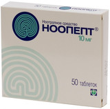 Noopept 10 mg sample pack