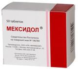 Mexidol Emoxipine 125 mg sample pack