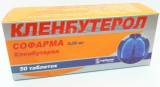 Clenbuterol 0.02 mg sample