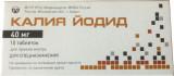 Nuke pills potassium iodine 40 mg