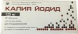 Nuke pills potassium iodine 125 mg