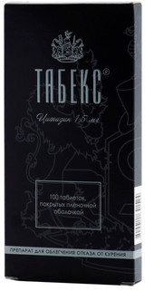 Tabex 1.5 mg 100 tablets pack