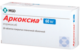 Arcoxia 60 mg 28 tablets