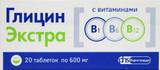 Glycine Extra 600 mg 20 tablets