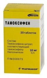 Tamoxifen 10 mg 30 tablets