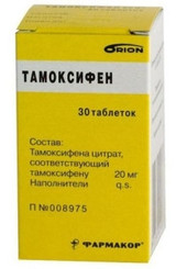 Tamoxifen 20 mg 30 tablets